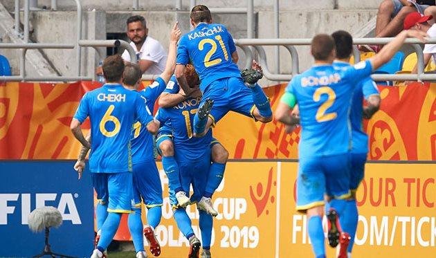 Украина U-20, Getty Images
