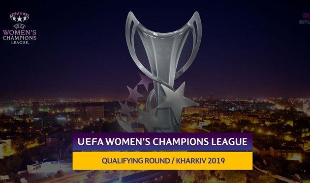 Фото www.womensfootball.com.ua
