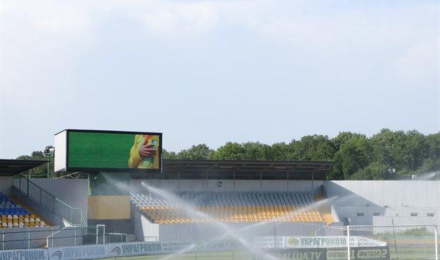Стадион Ника, фото ФК Александрия
