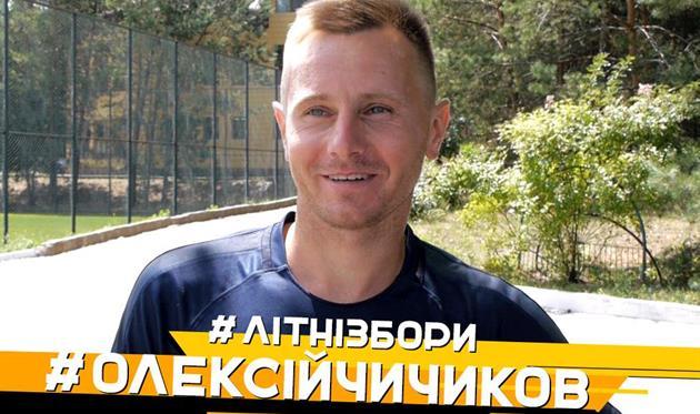 Алексей Чичиков, фото СК Днепр-1