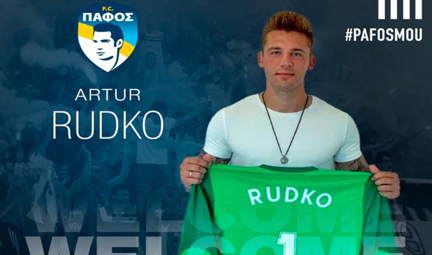 Рудько покинул Динамо и перебрался в Пафос