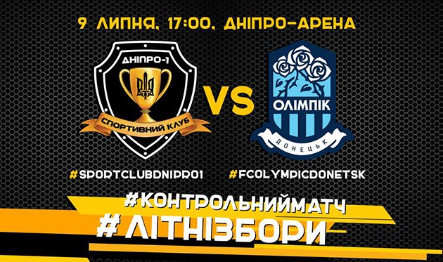 scdnipro1.com.ua