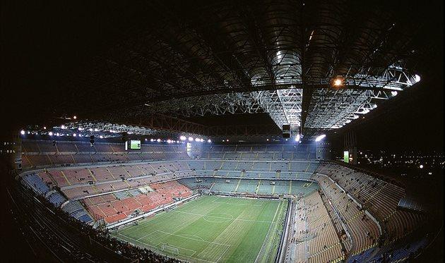 Аталанта будет проводить матчи Лиги чемпионов на Сан-Сиро