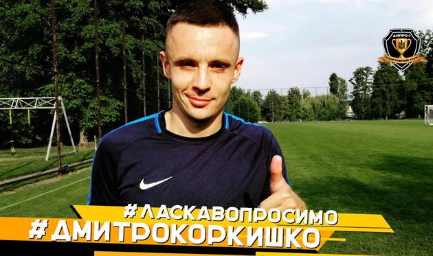 Дмитрий Коркишко, ФК Днепр-1