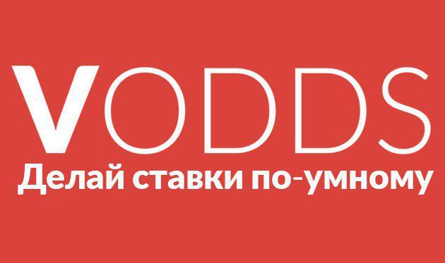 VOdds — Ваша новейшая любимая спортивная торговая платформа