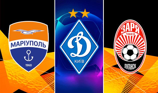 Сегодня Динамо, Мариуполь и Заря узнают соперников по третьему раунду квалификаций
