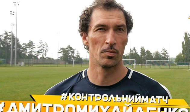 Дмитрий Михайленко, фото СК Днепр-1