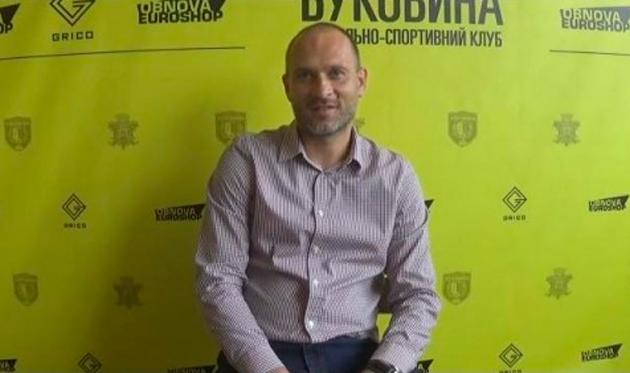 Андрей Мельничук, фото Буковины