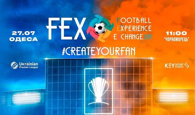 Все спортивные менеджеры — на FEX Odesa 2019!