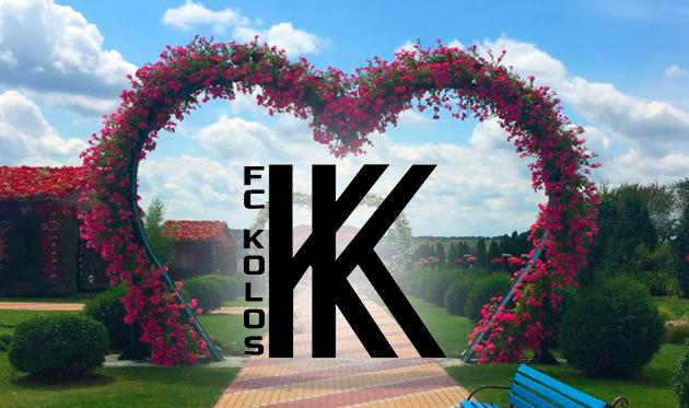 Ковалевка — невероятное село, заслужившее быть первым в истории УПЛ