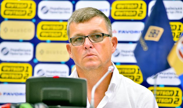 Богдан Блавацкий, фото фк Львов