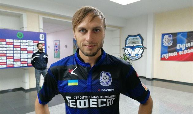 Виталий Гошкодеря, фото Евгений Музыка