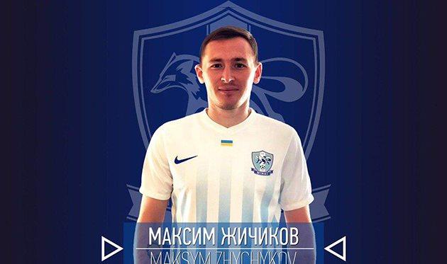 Максим Жичиков, ФК Минай