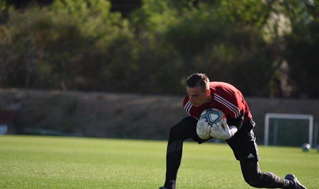 Андрей Лунин, Real Valladolid CF