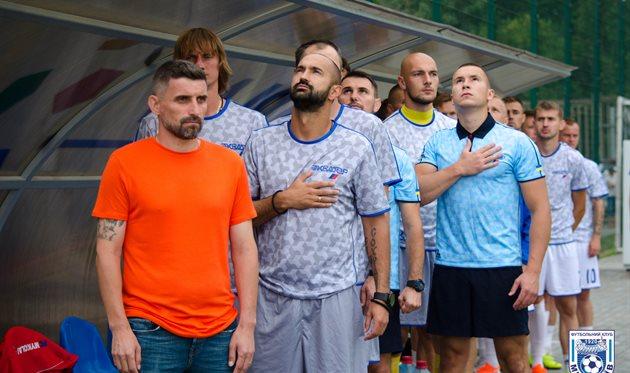 фото МФК Николаев
