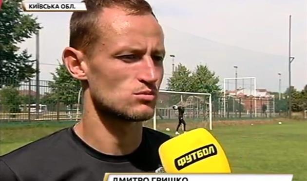 Дмитрий Гришко, фото: Скриншот