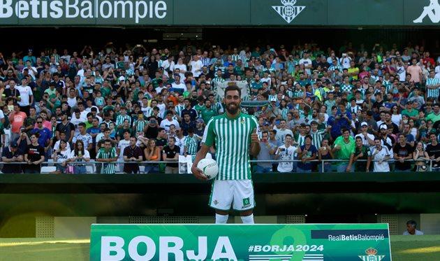 Фото: Real Betis Balompié