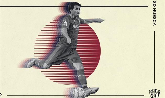 Синдзи Оказаки, фото ФК Уэска