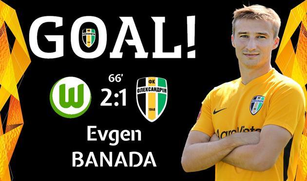 Банада — первый игрок Александрии, забивший два гола в Лиге Европы