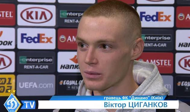 Виктор Цыганков, фото: Скриншот