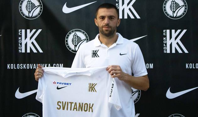 Александр Волков, фото ФК КОлос