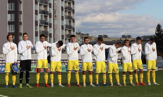 Украина U-19, фото: УАФ