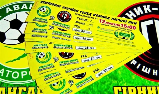 Авангард — Горняк-Спорт: видео онлайн-трансляция матча Первой лиги