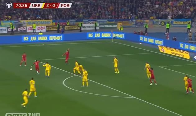 Украина - Португалия, фото: Скриншот