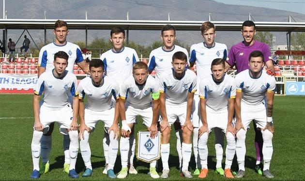 Динамо U-19 перед матчем в Македонии, фото ФК Динамо