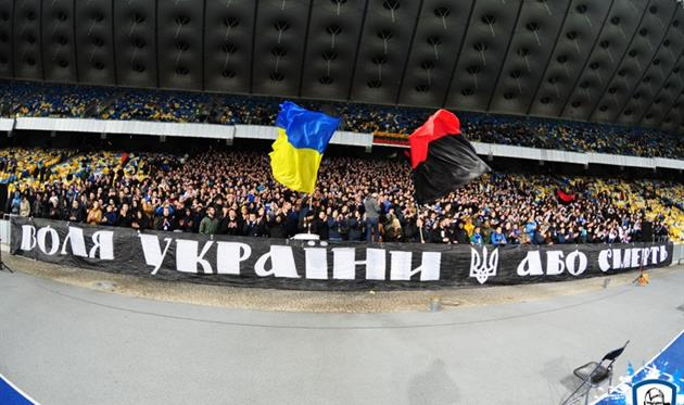 Болельщики Динамо, фото WBC.Kyiv