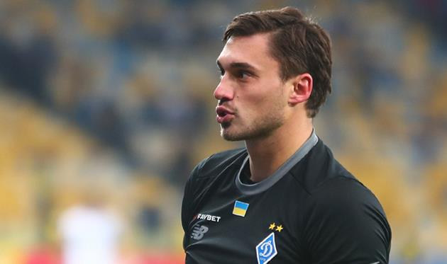 Георгий Бущан, фото ФК Динамо