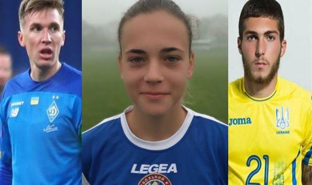 16 летний футболист надежда милана