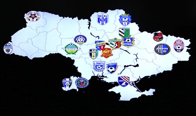 Фото МВД Украины