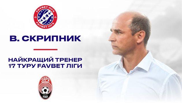 Виктор Скрипник, upl.ua