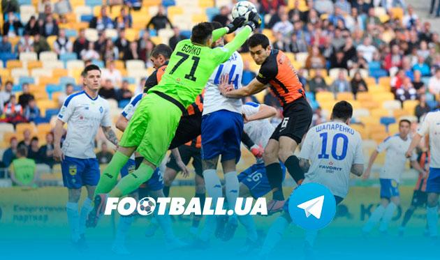 Следите за последним туром Лиги чемпионов и Лиги Европы с помощью наших каналов в Telegram