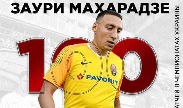 Заури Махарадзе, ФК Заря