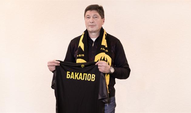 Юрий Бакалов, ФК Рух