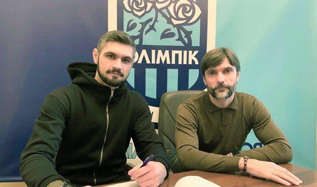Артем Кичак, ФК Олимпик