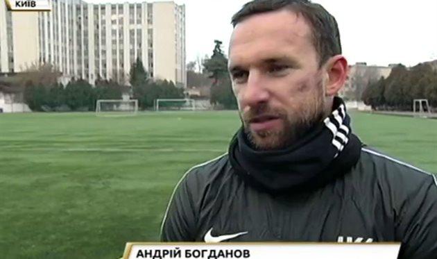 Андрей Богданов, фото: Скриншот