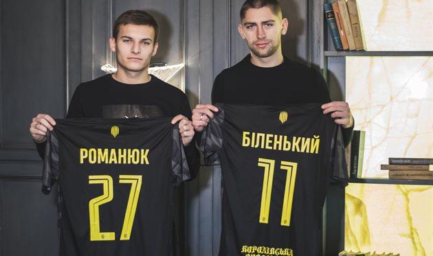 Романюк и Беленький стали игроками Руха