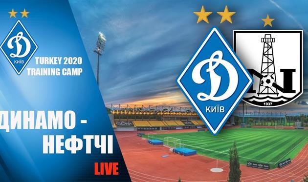 Динамо боруссия смотреть прямой эфир