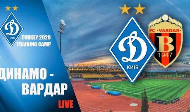 Динамо к боруссия онлайн