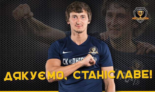 Станислав Кулиш, Днепр-1