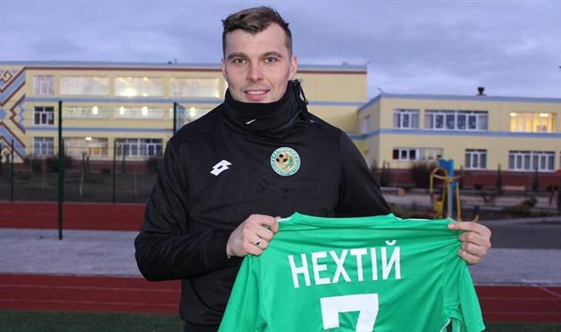 Владислав Нехтий, ФК Авангард