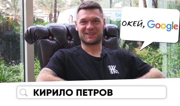 Кирилл Петров, Колос