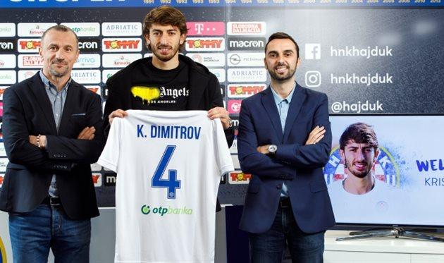 Кристиан Димитров, Хайдук