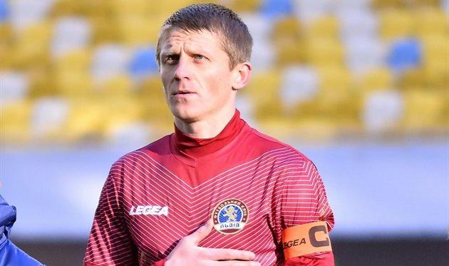 Сергей Борзенко, фото ФК Львов