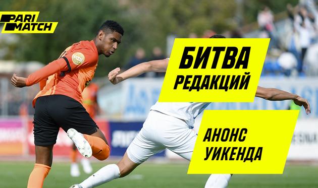 Битва редакций: возвращение украинского футбола