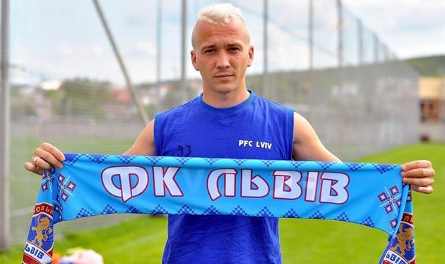 Ярослав Богунов, фото: ФК Львов