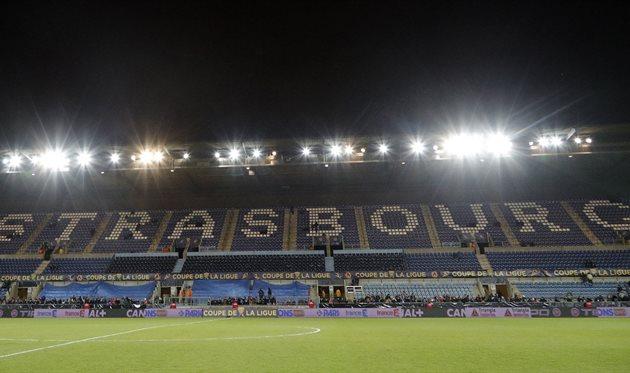 Стадион Срасбура, photo PSG FC